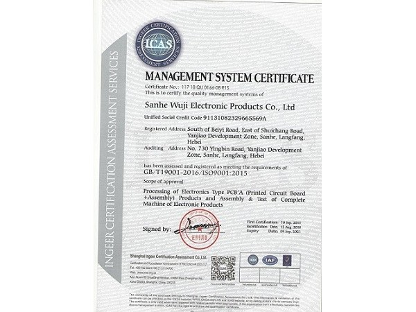 ISO9001:2008质量管理体系认证证书(英文)